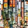 Puzzle Clementoni Frame Me Up Tokio de 250 Piezas
